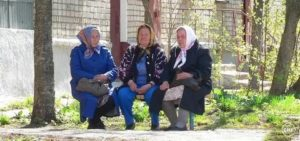 Льготы для 70 летних. Пенсионеров в ростовской области в2020г