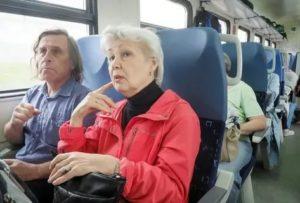 Льготы Пенсионерам В Москве На Электропоездах В 2020 Году