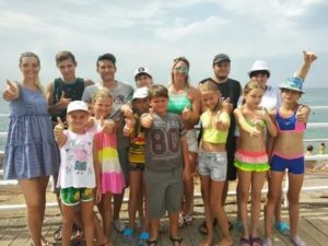 Отдых Для Многодетной Семьи На Море В России Летом В 2020 Году