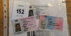 Стоимость замены водительского удостоверения в 2019 году в рб