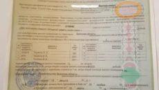 Жилищный Сертификат Для Чернобыльцев В 2020 Году