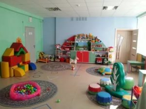 Сколько Стоит Группа Кратковременного Пребывания В Детском Саду В Москве 2020 Год