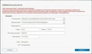 Какие документы нужны для регистрации договора аренды в росреестре 2020