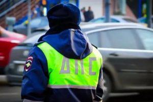Обязанности Инспектора Гибдд Полиции 2020