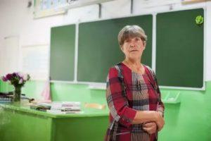 Льготы учителям пенсионерам в сельской местности в 2020 году