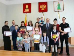 Выдавали Ли В 2020 Г Сертификаты Молодая Семья В Тольятти