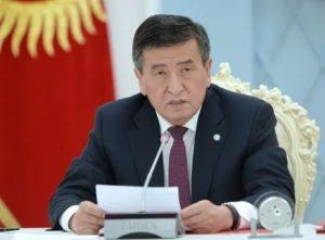 Указы Президента Сооронбай Жеенбеков 2020 15 Октября
