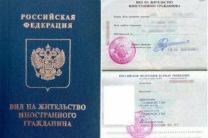 Рвп Для Граждан Туркменистана 2020 В Упрощенном Порядке
