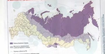 Сургут является ли районом приравненным к крайнему северу 2020