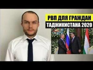 Новые законы фмс 2020 для граждан армении с 1сентябряру
