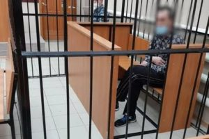 Сожитель Арестован По 228 Я Свидктель