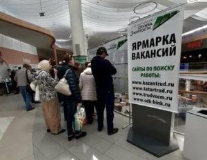 Пособие по безработице в беларуси 2020 составляет в месяц