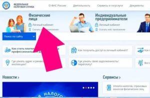 Как подтвердить легитимность казахстанского юр образования в россии 2020