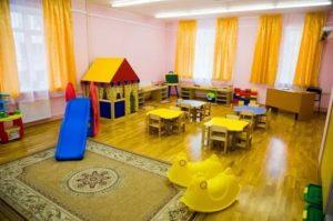 Платные Группы В Государственных Детских Садах Москвы 2020