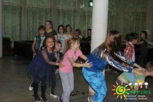 Детский Трудовой Лагерь В Подмосковье На Лето 2020