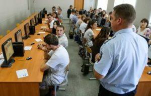 Сколько Вопросов На Экзамене В Гаи В 2020 Году В Москве